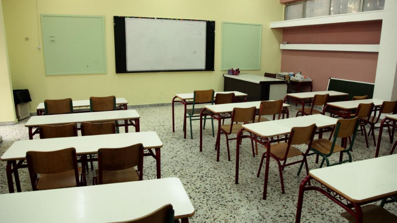 Αποτέλεσμα εικόνας για σχολικό χρόνο και το ωράριο των εκπαιδευτικών;