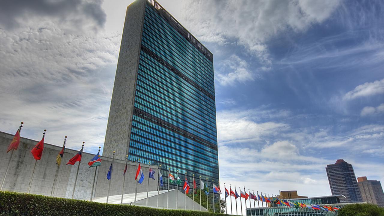 Αποτέλεσμα εικόνας για ΟΗΕ building
