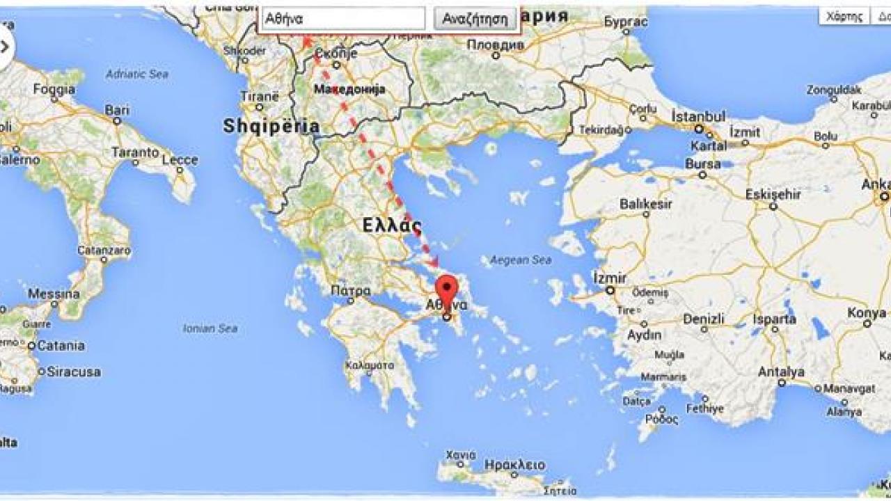 Kai Xwris Syndesh Sto Diadiktyo 8a Leitoyrgoyn Oi Google Maps To