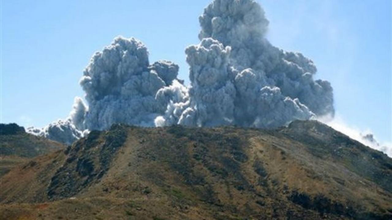 Αποτέλεσμα εικόνας για ηφαίστειο Οντάκε