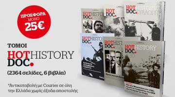 documentobooks1