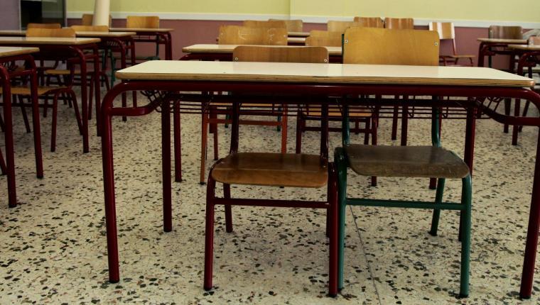 Παλαιών σχολικών προσφορών γνωριμιών